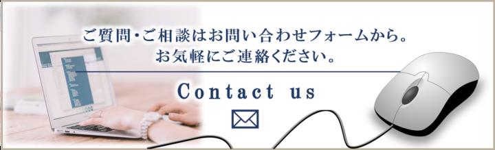 医療情報システム監査